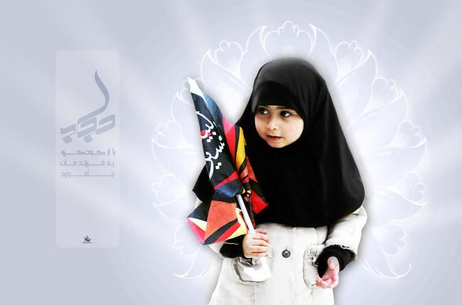 حجاب در قرآن ، بررسی و تحلیل آیات